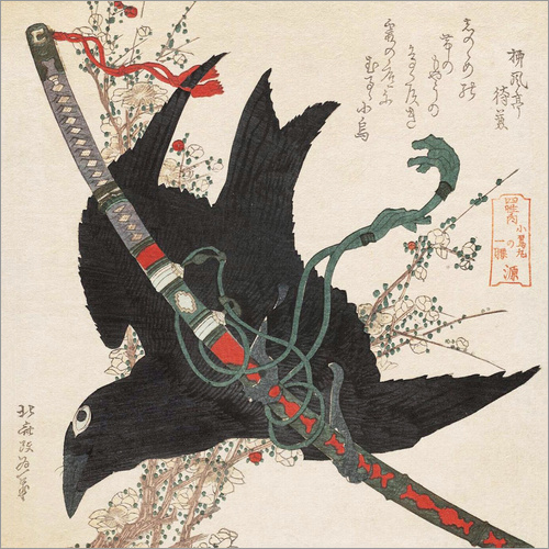 Wall sticker The little raven with the minamoto clan sword