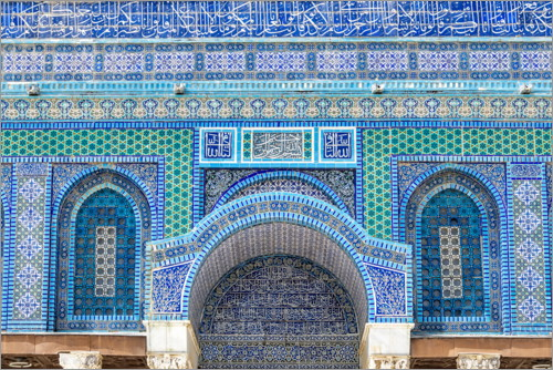 Premium poster Pattern of the Dome of the Rock II