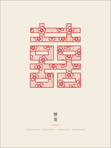 Premium poster Shuang-Xi - Double Happiness