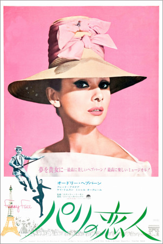 Premium poster Funny Face (Japanese)