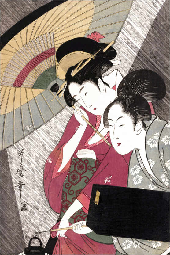 Premium poster Geisha and attendant on a rainy night