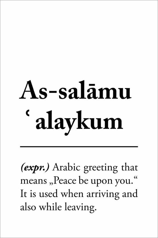 Premium poster As-salāmu ʿalaykum Definition (English)