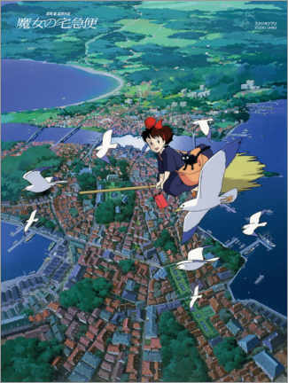 Wood print  Kiki's Delivery Service - Entertainment Collection