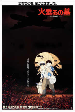 Wood print  Grave of the Fireflies (Japanese) - Entertainment Collection