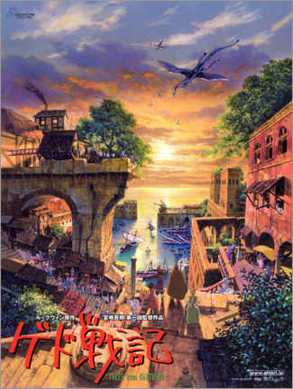 Gallery print  Tales from Earthsea (Japanese) - Entertainment Collection
