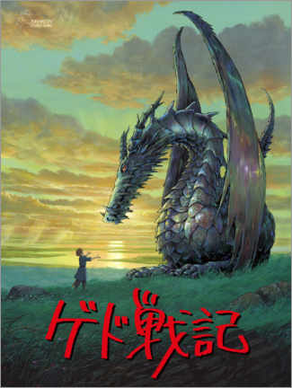 Premium poster Tales from Earthsea (japanese)
