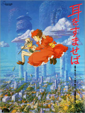 Aluminium print  Whisper of the Heart (Japanese) - Entertainment Collection