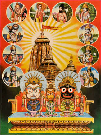 Premium poster The temple of Jagannath
