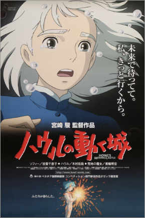 Acrylic print  Howl's Moving Castle - Entertainment Collection