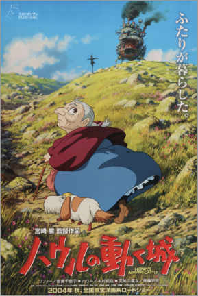 Wall sticker  Howl's Moving Castle - Entertainment Collection