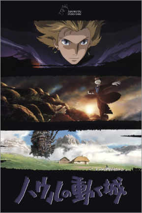 Canvas print  Howl's Moving Castle - Entertainment Collection