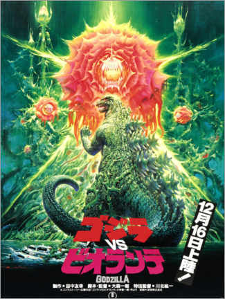 Premium poster  Godzilla vs. Biollante (Japanese) - Entertainment Collection