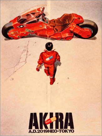 Wood print  Akira - Entertainment Collection