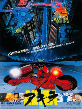 Foam board print  Akira (Japanese) - Entertainment Collection