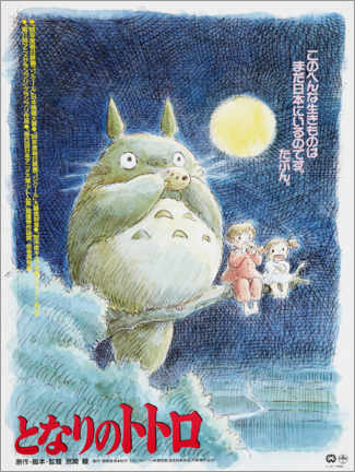 Aluminium print  My neighbor Totoro (Japanese) - Entertainment Collection