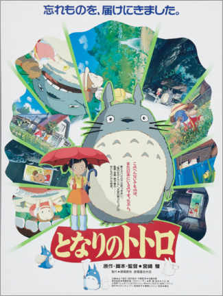 Wall sticker  My neighbor Totoro (Japanese) - Entertainment Collection