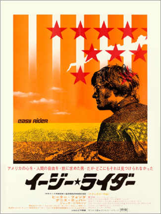 Premium poster  Easy Rider (Japanese) - Entertainment Collection