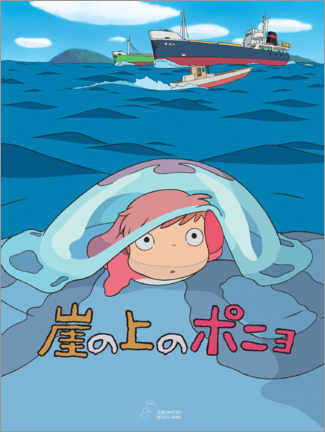 Wood print  Ponyo (Japanese) - Entertainment Collection