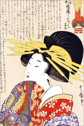 Premium poster Young courtesan lifts her robe