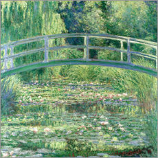 Gallery print  White waterlilies - Claude Monet