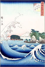 Wall sticker  The wave - Utagawa Hiroshige