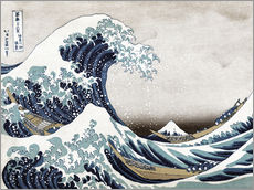 Wall sticker The Great Wave of Kanagawa