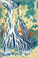 Gallery print  Kirifuri Fall on Kurokami Mountain - Katsushika Hokusai