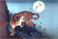 Wall sticker  The Tiger and the moon - Katsushika Hokusai