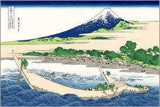 Gallery print  shore of tago bay ejiri at tokaido - Katsushika Hokusai