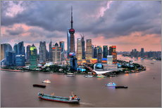 Wall sticker  View of Pudong - Shanghai - HADYPHOTO