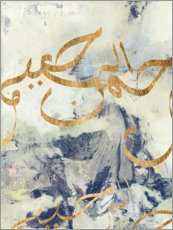 Premium poster  Basmala - In the name of God II - Jennifer Goldberger