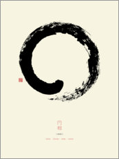 Wood print  Enso - Japanese zen circle I - Thoth Adan