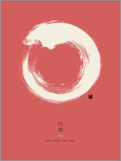 Wood print  Enso - Japanese Zen circle III - Thoth Adan
