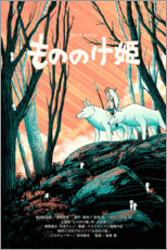 Acrylic print  Princess Mononoke (Japanese) - Entertainment Collection