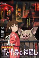 Foam board print  Spirited Away (Japanese) - Entertainment Collection