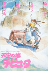 Aluminium print  The castle in the sky (japanese) - Entertainment Collection
