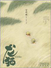 Premium poster  My Neighbor Totoro (Japanese) - Entertainment Collection