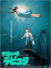 Premium poster  The castle in the sky (japanese) - Entertainment Collection