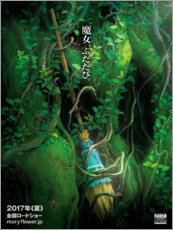 Premium poster  Mary and the flower of the witches (Japanese) - Entertainment Collection