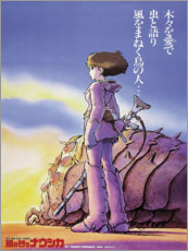 Acrylic print  Nausicaä from the Valley of the Winds (Japanese) - Entertainment Collection