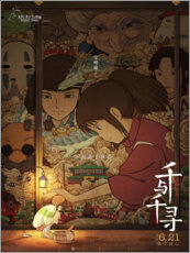 Acrylic print  Spirited Away (Chinese) - Entertainment Collection