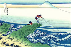 Gallery print  A fisherman stands on a rock on Kajikazawa in Kai Province - Katsushika Hokusai