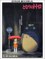 Wood print  My Neighbor Totoro - Entertainment Collection