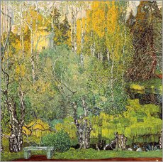 Gallery print  The Neskuchny garden in Moscow