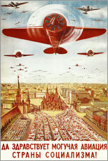 Wall Stickers  Aircraft parade on Moscow