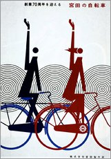 Gallery print  Abstract bike - Advertising Collection