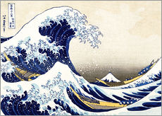 Wall sticker  The Great Wave off Kanagawa - Katsushika Hokusai