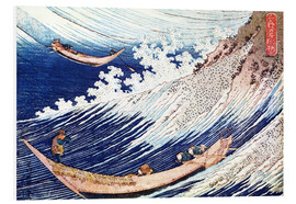 Foam board print  Two small fishing boats on the sea - Katsushika Hokusai