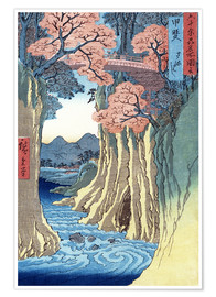 Premium poster  The Monkey Bridge in the Kai Province - Utagawa Hiroshige
