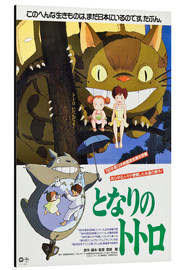 Aluminium print  My Neighbor Totoro